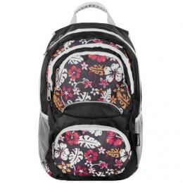 Школьный рюкзак МОН 1085