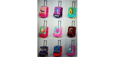 Детские чемоданы