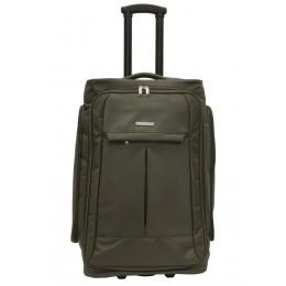 Томск чемоданы на колесиках lotto официальный сайт сумки чемоданы цена самара