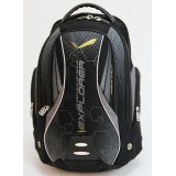 Школьный рюкзак (10-436 В)